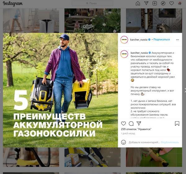 посты с конкретным описанием продукции, отзывами покупателей, обзором новинок